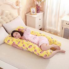 孕妇枕护腰侧睡枕多功能孕