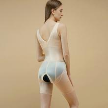 塑身衣ml季薄超薄开it衣女士塑形收腹美体束腰提臀燃脂束身衣