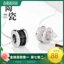 [mlho]黑陶瓷项链男女s925纯