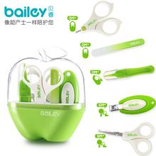 [mlho]婴儿指甲剪套装 宝宝指甲