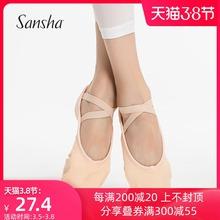 Sanmlha 法国sj的芭蕾舞练功鞋女帆布面软鞋猫爪鞋