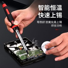 套装家ml大功率电子sj焊焊锡电洛铁焊接工具可调温