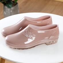 闰力女ml短筒低帮雨jq洗车防水工作水鞋防滑浅口妈妈胶鞋套鞋