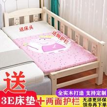 实木儿ml床拼接床加ys孩单的床加床边床宝宝拼床可定制