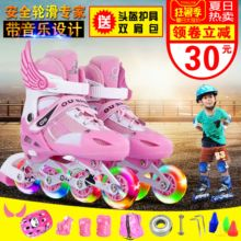 轮滑溜ml鞋宝宝全套de-5-6-8-10岁初学者可调旱冰4-12男童女童