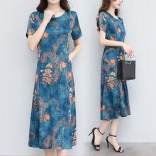 大码女ml印花连衣裙de020新式中年妈妈装洋气遮肚显瘦冰丝裙12