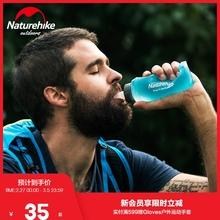 NH户ml硅胶便携可vm袋跑步运动软水壶带吸管手持越野徒步水杯