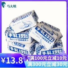 花生5mm0g马大姐ma京怀旧童年零食牛扎糖牛奶糖手工糖果