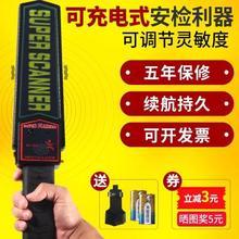 手持式mm型安检仪安oo高精度考场手机安防金属探测