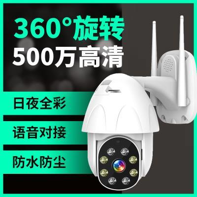 守约。mm线摄像头室oo球机高清夜视网络户外手机4G远程监控器