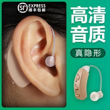 无线隐mm助听器老的oo聋耳背式声音放大器正品中老年的JH-125