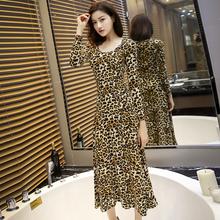 女士豹mm长式连衣裙oo款紧身圆领长袖气质显瘦大摆裙打底长裙