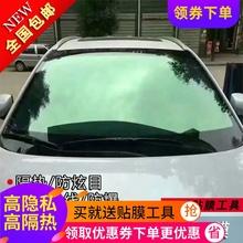 汽车车mm贴膜全车膜oo玻璃膜面包车隔热膜防晒膜太阳膜防爆膜
