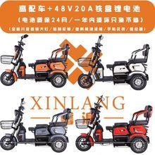 新式电mm三轮车家用ge型式带棚老的电瓶车代接送孩子步车老年