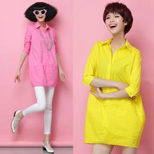 韩款宽mm大码中长式ls粉色中袖纯棉连衣裙女装白色秋季女衬衣