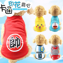 网红宠mm(小)春秋装夏ic可爱泰迪(小)型幼犬博美柯基比熊