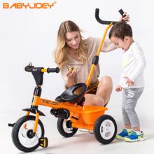 英国Bmmbyjoetq车宝宝1-3-5岁(小)孩自行童车溜娃神器