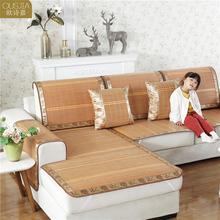 沙发凉mm垫竹席垫夏ut滑夏天式客厅冰丝坐垫麻将席沙发垫夏季