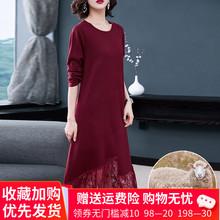 很仙的mm衣女针织打ut衫2021新式秋季长式拼接蕾丝毛衣裙过膝