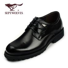 七匹狼mm鞋软牛皮大ut品真皮工装鞋欧美商务正装厚底潮男鞋子