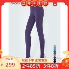 FLYmmGA女速干ut瘦健身裤运动踩脚裤F7385羽感裤