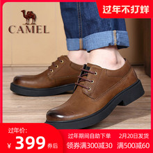 Cammml/骆驼男ut新式商务休闲鞋真皮耐磨工装鞋男士户外皮鞋