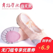 宝宝女mm软底鞋民族yk舞鞋男体操鞋(小)孩肉色白色练功鞋
