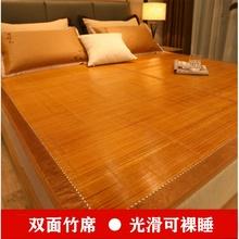 凉席1mm8米席子1yk的家用折叠1.5m单的学生宿舍1.2米