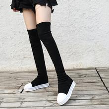 平底过mm长靴女厚底yk式长筒靴百搭显瘦弹力布中跟黑色高筒靴