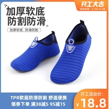 沙滩袜mm鞋防滑软底yq情侣速干鞋宝宝涉水鞋男女海边地板鞋袜