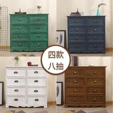 复古床mm柜北欧实木yq民宿简约餐边柜 整装 美式八斗柜客厅柜