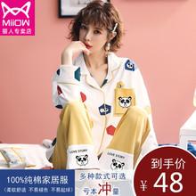 猫的睡衣mm1春秋季纯zk外穿家居服薄式全棉秋冬2021新式套装