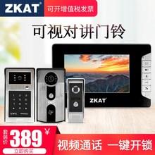 。ZKmnT可视对讲pv禁系统楼宇家用别墅室内机视频通讯电话机开