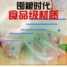 食品级mn粮米24丝vb服打包收纳真空压缩袋被子棉被特大中(小)号