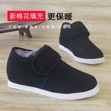 汪源老北京mo2层底布底77男鞋加厚棉花加绒保暖居家爸爸棉鞋