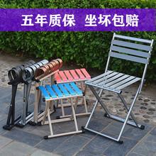 车马客mo外便携折叠77叠凳(小)马扎(小)板凳钓鱼椅子家用(小)凳子