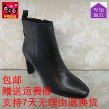 哈森 mo020冬季77勤羊皮短筒圆头细高跟拉链短靴女靴HA87140