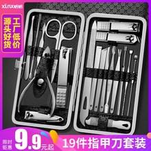 修剪指mo刀套装家用77甲工具甲沟脚剪刀钳专用单个男士炎神器