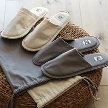 [mo77]旅行便携棉麻拖鞋待客家居