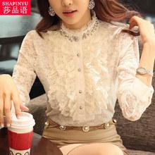 加绒保暖蕾丝打底衫上衣秋mo9装女长袖77立领镂空蕾丝衫衬衫
