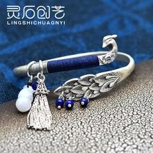 银手镯女纯银时尚年轻式复古个mo11首饰实er孔雀古法银镯子