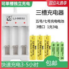 1.2mo 充电电池er号玩具遥控器电池USB充电五号七号电池
