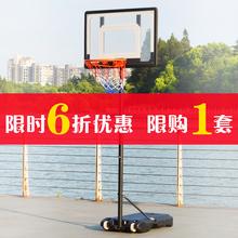 幼儿园mo球架宝宝家il训练青少年可移动可升降标准投篮架篮筐