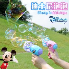 迪士尼mo动吹泡泡玩il泡中泡泡枪网红全自动大泡泡器水