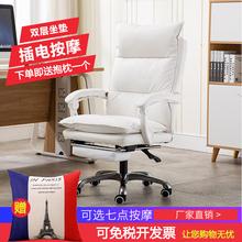网红女mo播椅书房老le真皮办公可躺按摩电脑椅家用转椅
