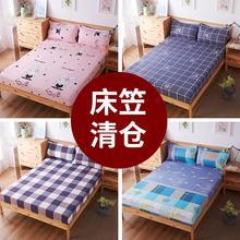 床笠磨mo席梦思床罩le防尘罩单件罩床垫床套床单单的防滑双的