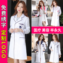 美容师mo容院工作服le褂短袖夏季薄护士服长袖医生服皮肤管理