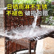 阳台藤mo三件套户外le藤桌椅组合休闲露天阳台(小)茶几创意藤椅