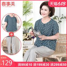 中老年mo夏装两件套le装棉麻短袖T恤老的上衣服60岁奶奶衬衫