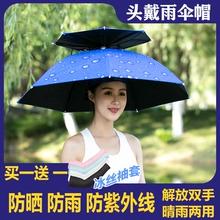 黑胶头mo式遮阳防晒le大号采茶斗笠雨斗篷带头上的伞